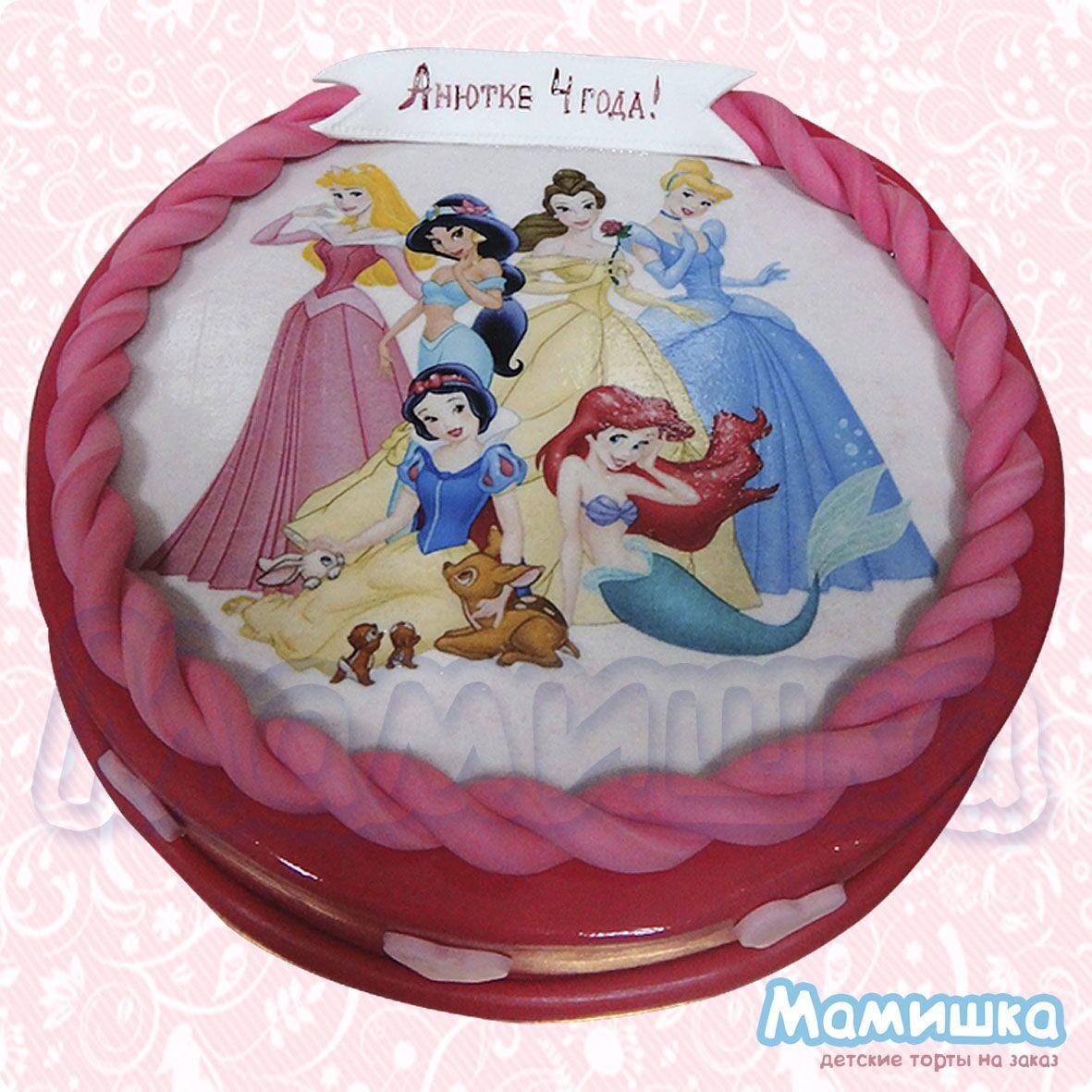 Торт с принцессами из диснея