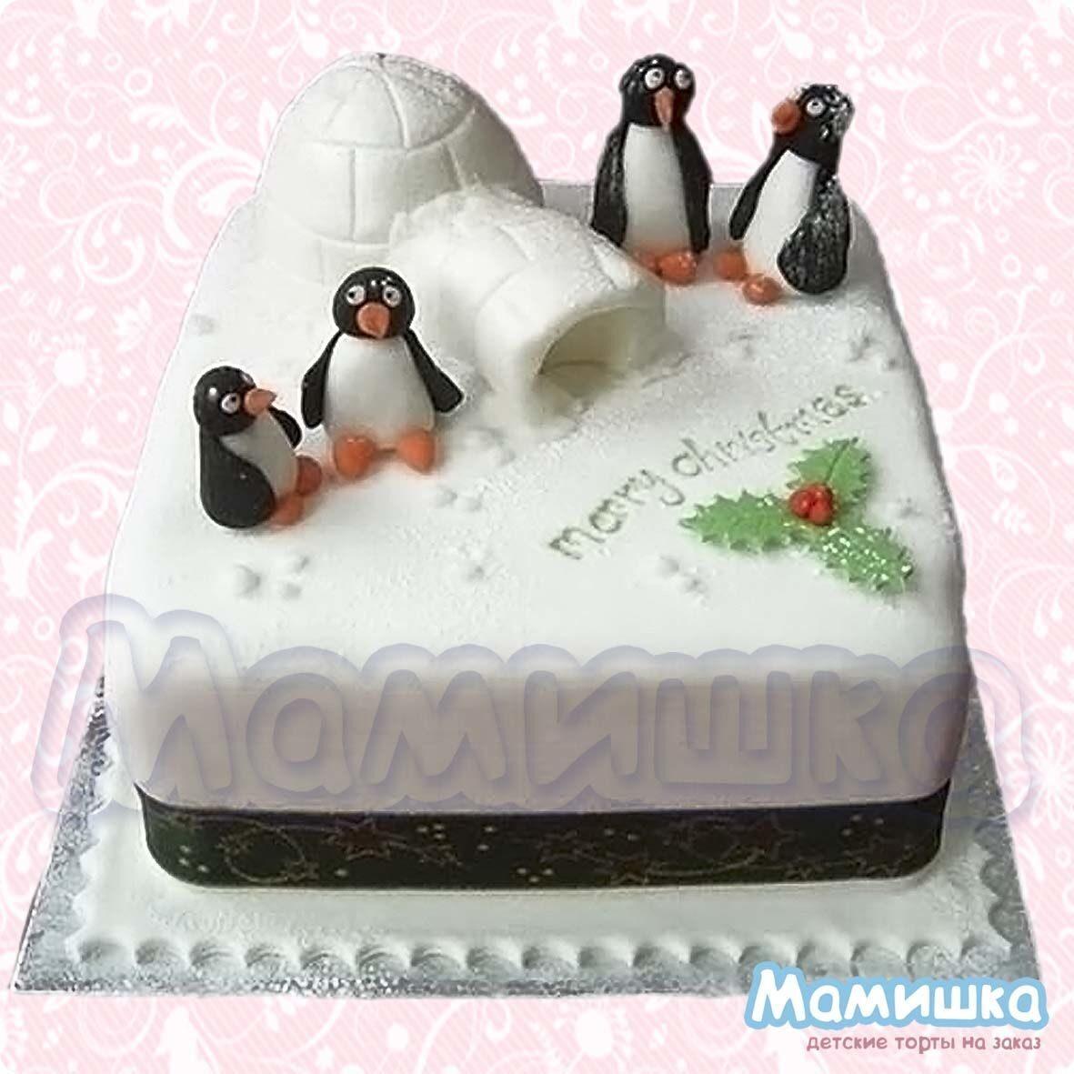 песня пингвины на севере живут слушать