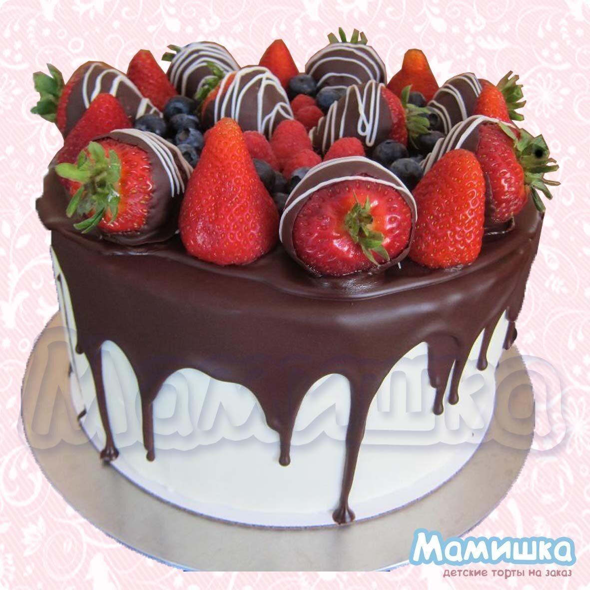 Торт украшенный клубникой и шоколадной глазурью