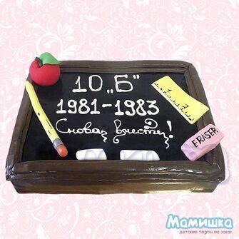 торт на заказ выпускникам Школьная доска (M0650)