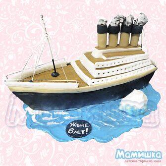 Титаник (M0205)