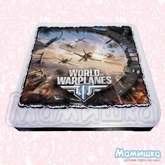 World of Planes (M0402)